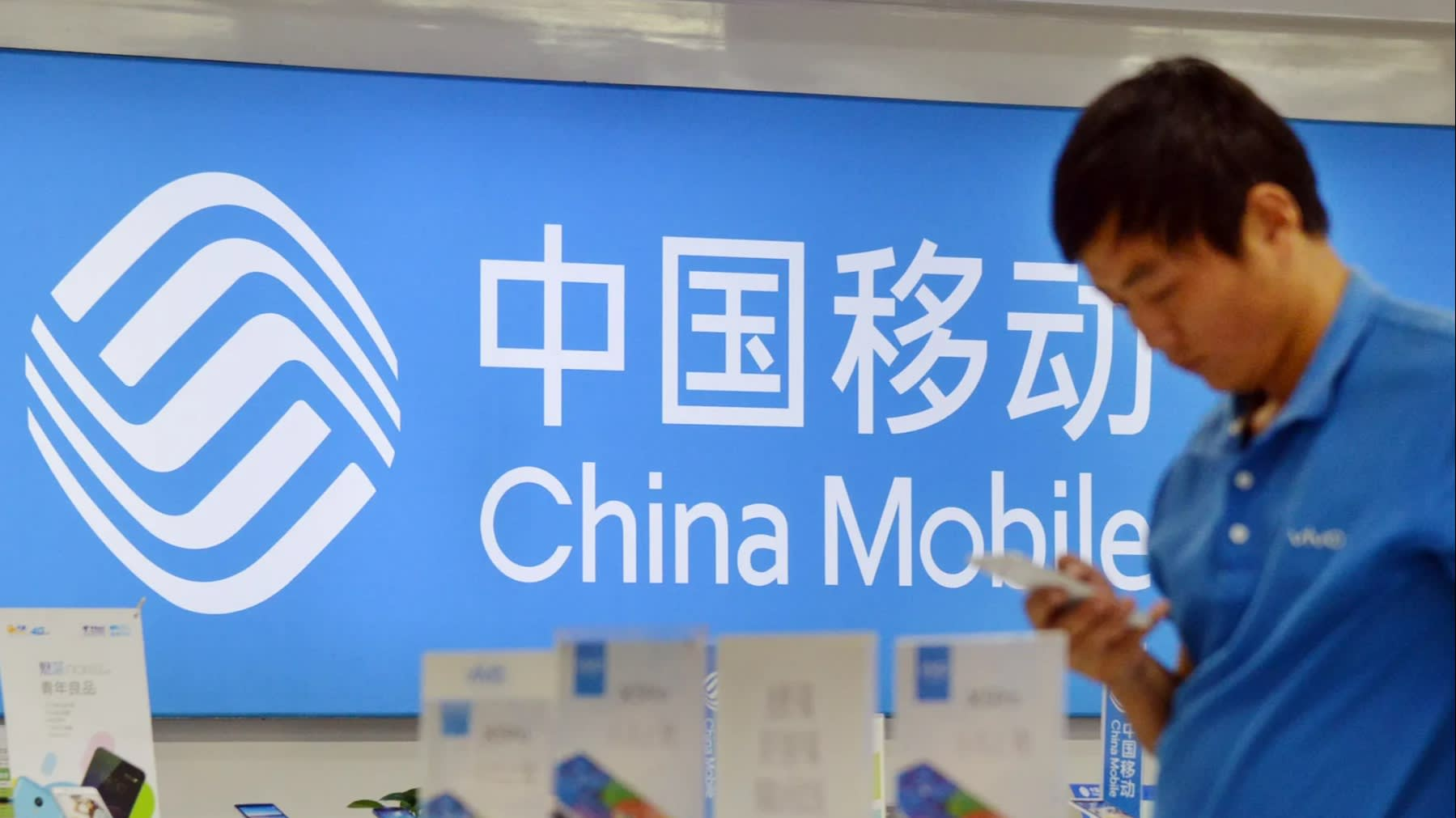 China Mobile and Huawei deliver world's highest 5G