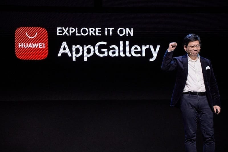 use huawei appgallery home