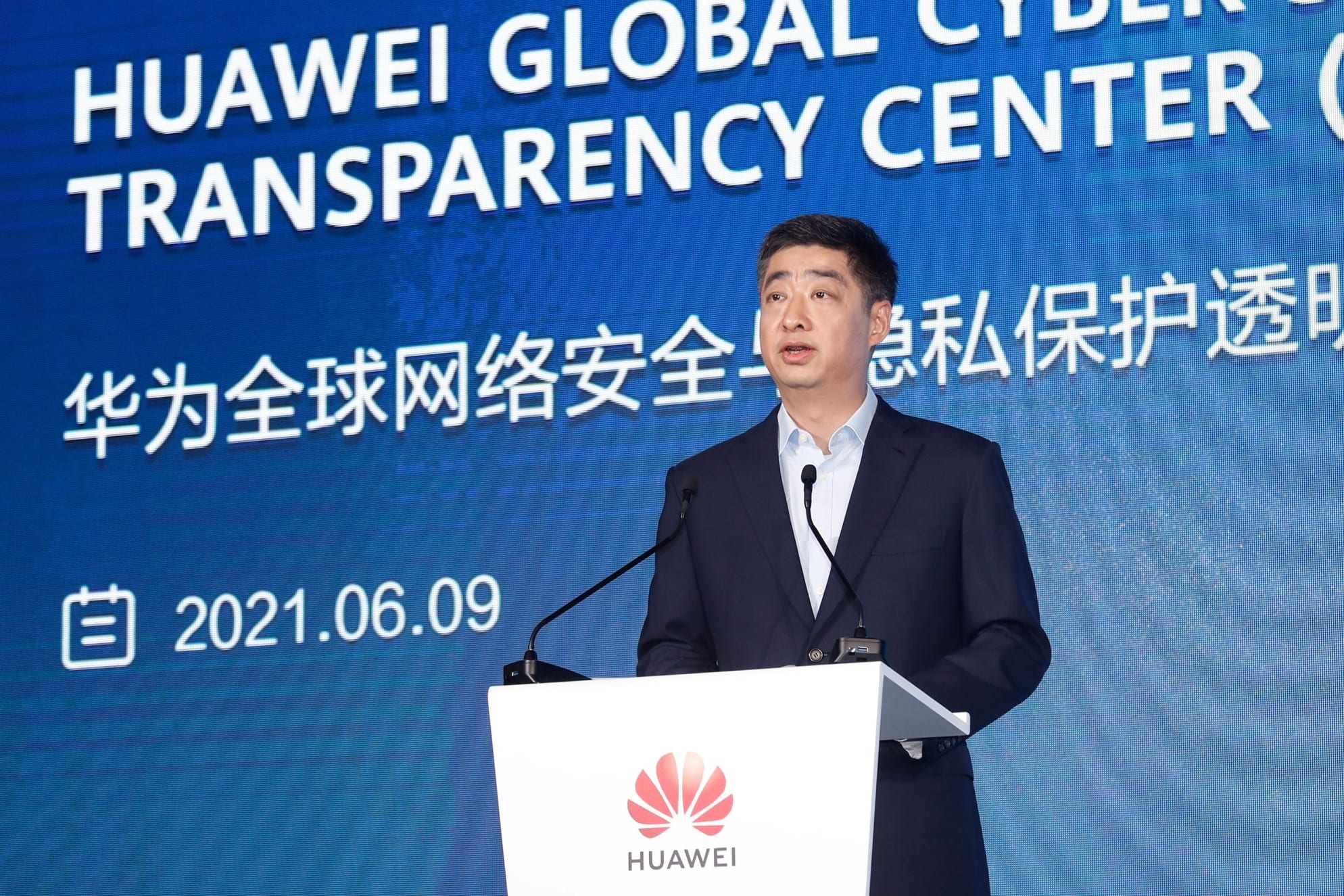 Huawei calls for cybersecurity unity at the launch of Privacy Protection Transparency Center